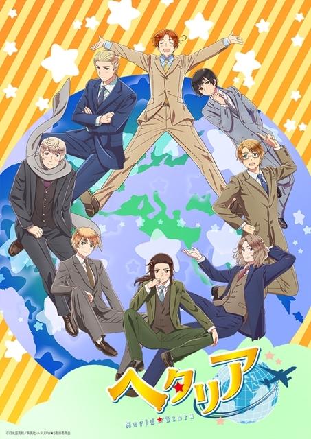 2021春アニメ(今期4月)おすすめランキングまとめ! 結果発表!-14