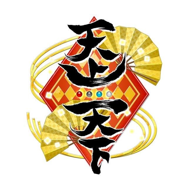 冬アニメ『アイ★チュウ』より第三弾PV&キャストコメントが公開! 追加配信プラットフォームがアニメ公式サイトにて発表!