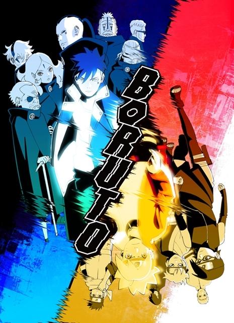 TVアニメ『BORUTO-ボルト- NARUTO NEXT GENERATIONS』新シリーズ「器」編、新キャラ役の声優・内田雄馬さん・中村悠一さんらのコメント公開! 最新ビジュアル&PVも解禁-1