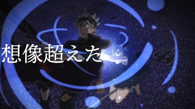 TVアニメ『ブラッククローバー』ゼノン役に鈴木達央さん、ヴァニカ役に小倉唯さん決定! 梶原岳人さんが<ジャンプフェスタ2021 ONLINE>でEDテーマ「A Walk」を生配信歌唱