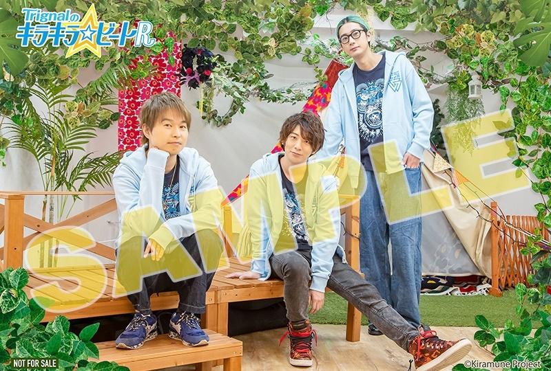 DJCD「Trignalのキラキラ☆ビートR 2021~10th Anniversary~」4/9発売決定