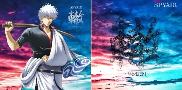 映画『銀魂 THE FINAL』SPYAIRによる主題歌「轍~Wadachi~」MV、12/25(金)0時に1度限りのプレミア公開決定! アニメイト購入者特典も公開-1