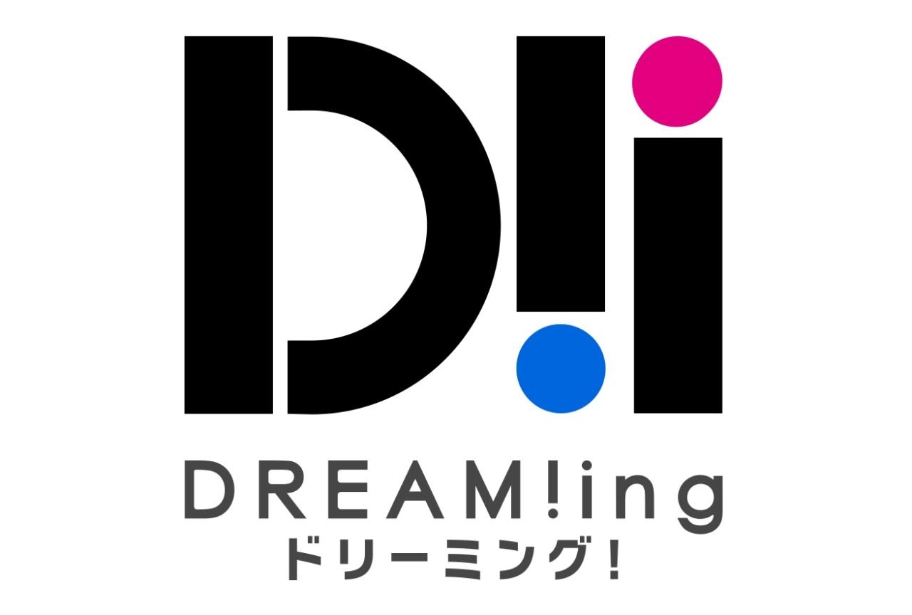 ドラマCD『DREAM!ing』 ~掴め!漫才ドリーム!~ 声優インタビュー公開