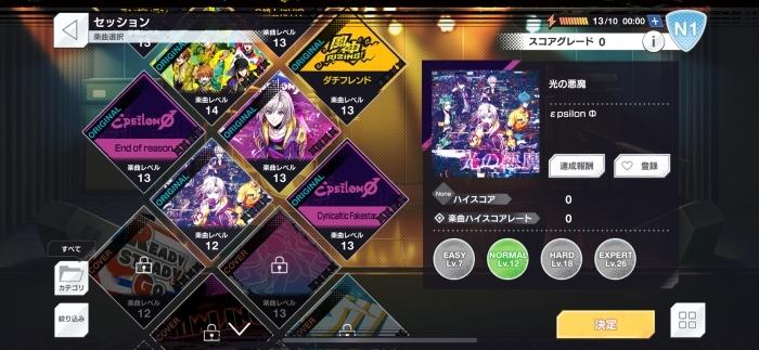 新作アプリ『アルゴナビス from BanG Dream! AAside』を実際にプレイ! キャラの理解度が深まる「ストーリー」自由に編成できる「リズムゲームパート」ライブ成功のカギを握る「カードの育成」に注目してお届け☆