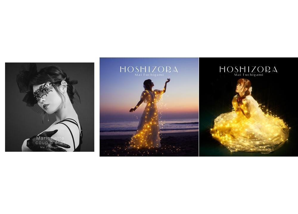 声優・渕上舞、ニューシングル&2ndアルバムを2021年1月27日同時リリース!