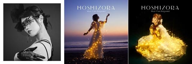 声優・渕上舞さん、シングル「操り人形クーデター」&2ndアルバム「星空」を2021年1月27日同時リリース! 4月24日に3rd LIVE開催決定-1