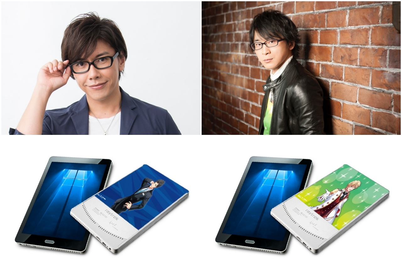 声優オリジナルパソコン【Type:YOU】より佐藤拓也らのタブレットが予約受付中!