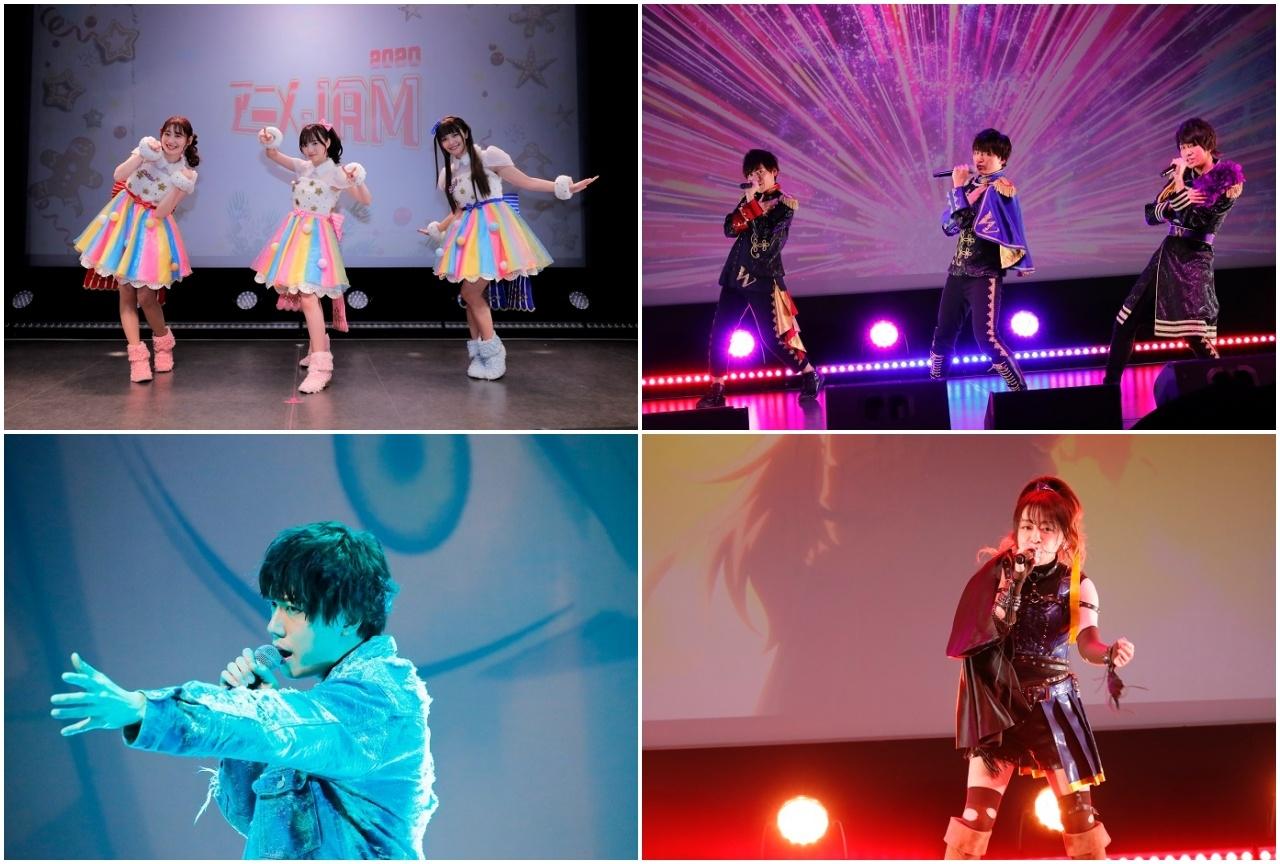 初のオンライン開催も見所満点!「アニメJAM2020」レポート