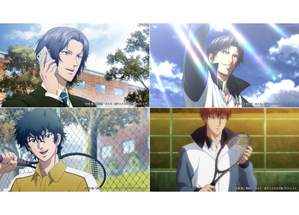 アニメ『新テニスの王子様 氷帝vs 立海 Game of Future』前篇のPV&主題歌が解禁!