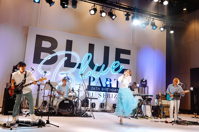 芹澤優さんのバースデーライブ「Yu Serizawa 26th Birthday Live ~BLUE BLUE PARTY~」が2020年最高のライブだったので、皆さん絶対に見て下さい|詳細レポート-2