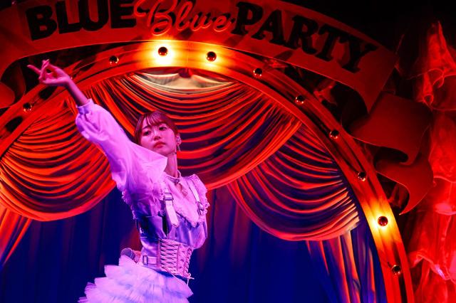 芹澤優さんのバースデーライブ「Yu Serizawa 26th Birthday Live ~BLUE BLUE PARTY~」が2020年最高のライブだったので、皆さん絶対に見て下さい|詳細レポート-3