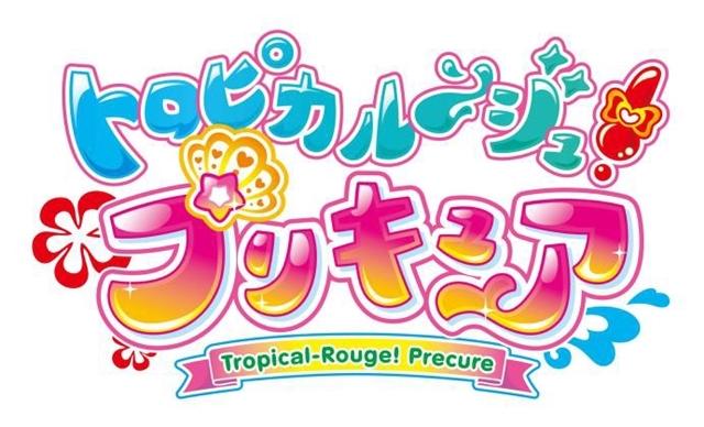 冬アニメ『トロピカル~ジュ!プリキュア』2021年2月28日放送スタート! 今作のモチーフは【海】+【コスメ】、気になるキャラクター情報も大公開