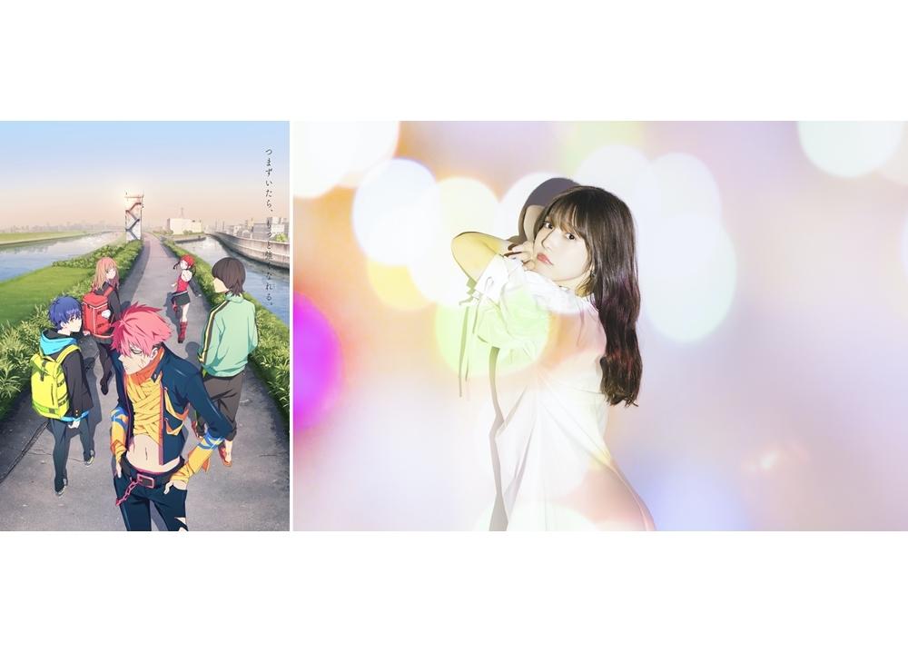 声優・内田真礼の12thシングル「ストロボメモリー」2021年5月12日発売!