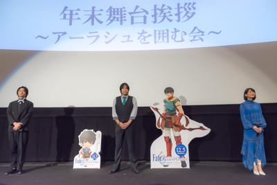 鶴岡聡の画像-1