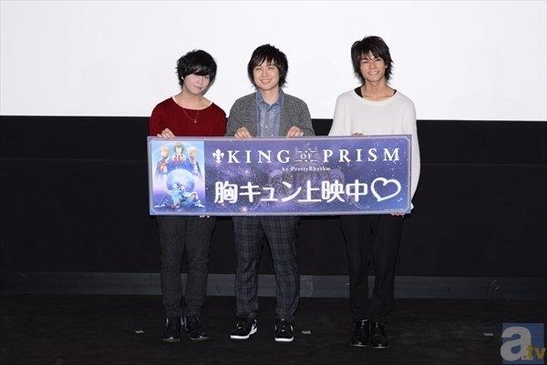 KING OF PRISM-12