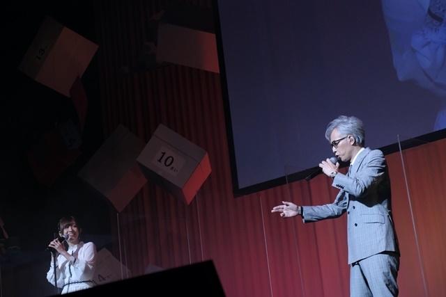 アニメ『かくしごと』スペシャルイベント「~こんなイベントやって姫にバレたらどーする!~」オフィシャルレポート到着