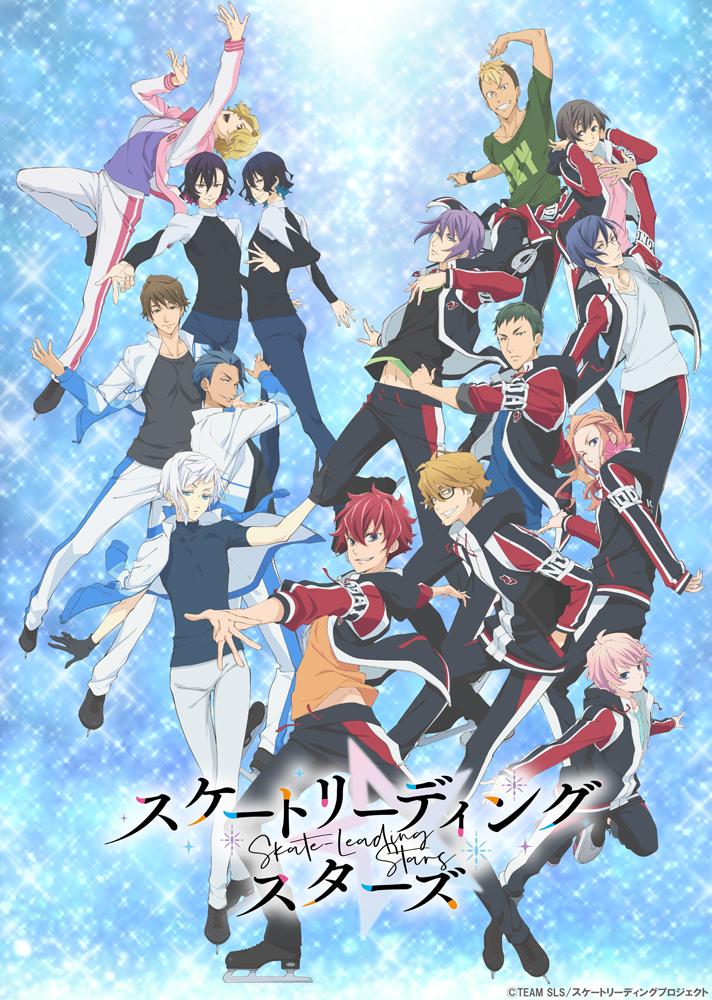 スケートリーディング☆スターズ-14