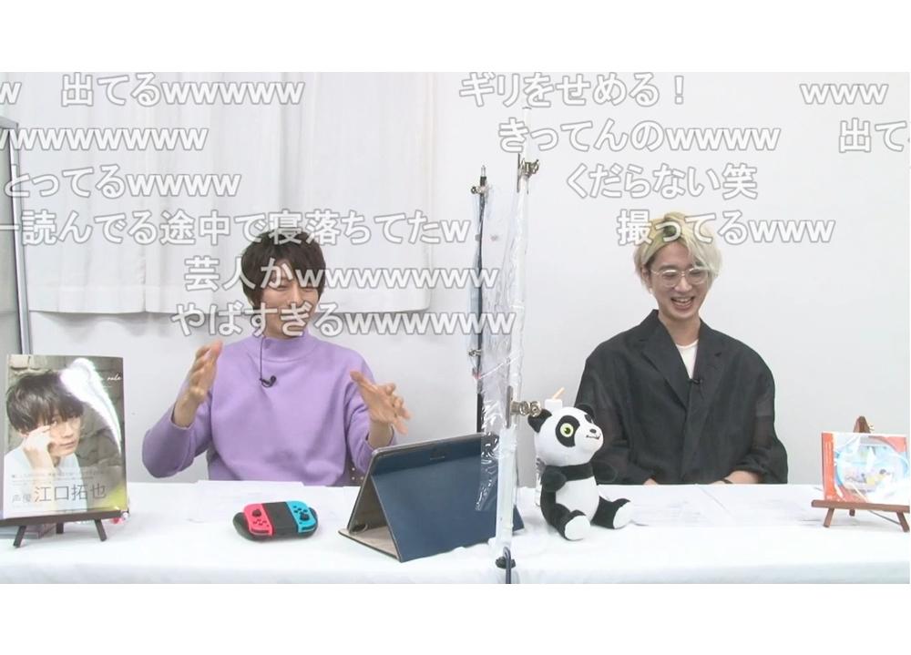 ニコ生チャンネル「羽多野渉の『羽多野るるる』」第50回公式レポ到着