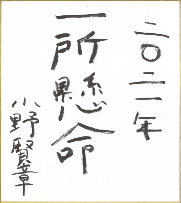 『スタミュ(第3期)』あらすじ&感想まとめ(ネタバレあり)-5