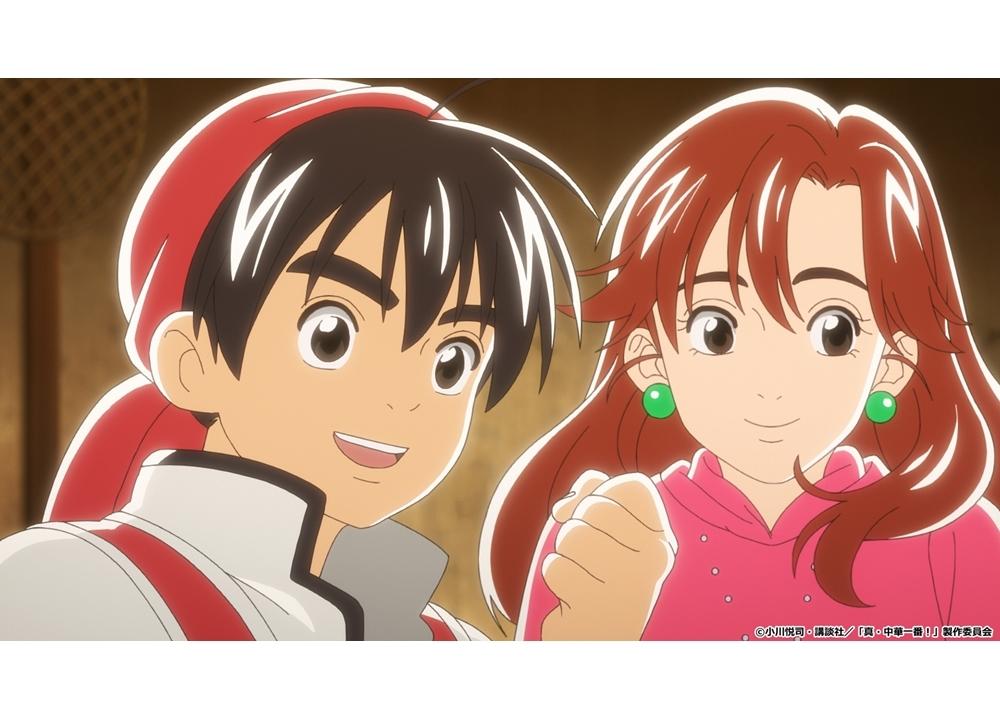 冬アニメ『真・中華一番!』第13話「超絶豆腐勝負!」の先行カット到着!