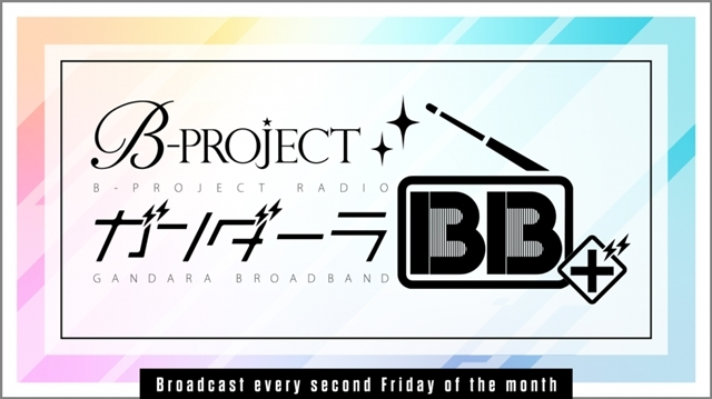『B-PROJECT』2/3発売のキタコレ6thシングルよりジャケットデザイン&特典画像を公開! 収録曲を1/8の公式ラジオ番組&YouTubeで初公開の画像-3