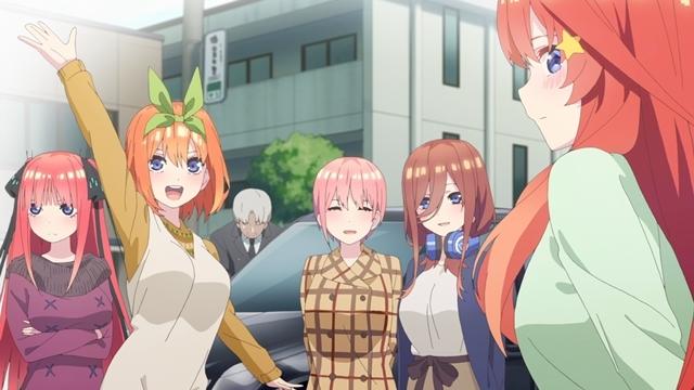 五等分の花嫁∫∫第1話今日と京都の凶と共