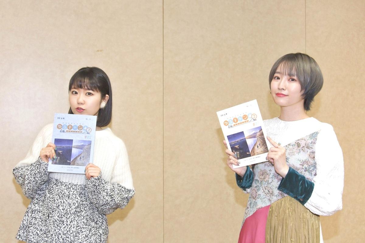 冬アニメ『ゆるキャン△ SEASON2』花守ゆみり&東山奈央 声優インタビュー