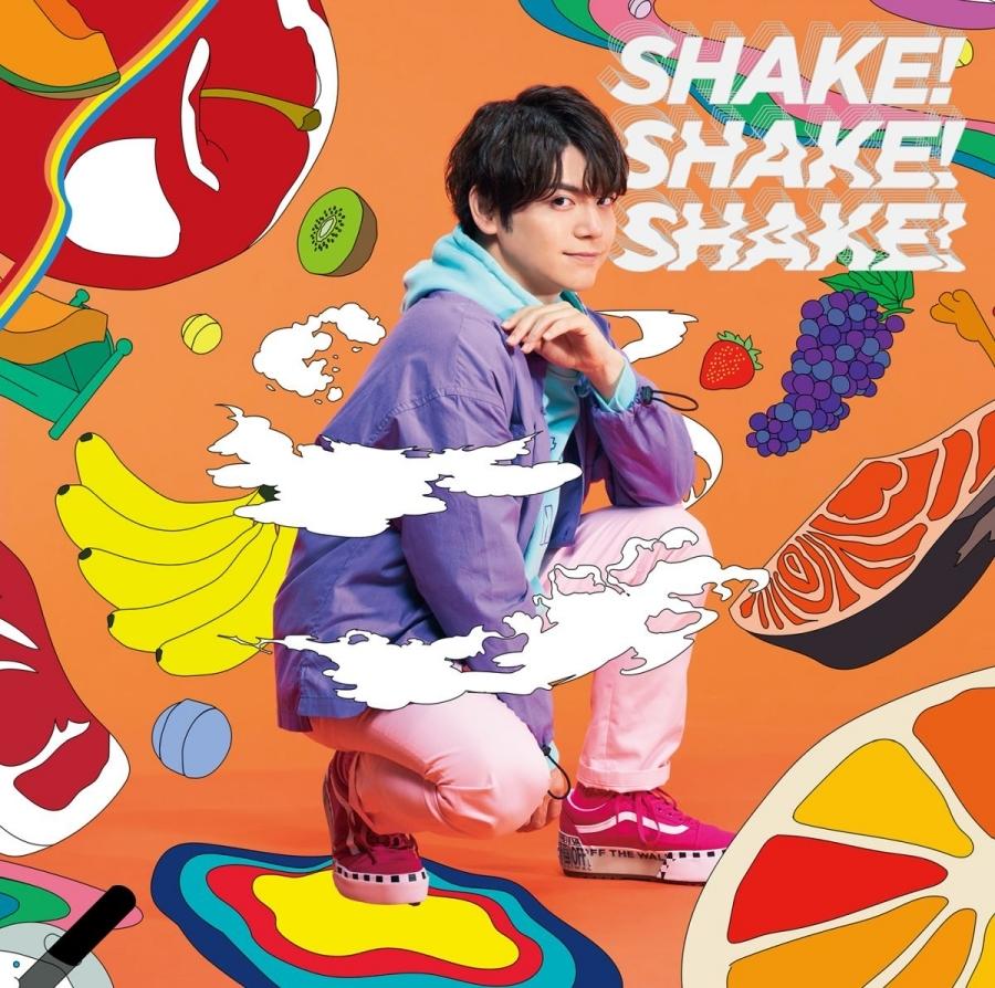 声優・内田雄馬さん7thシングル「SHAKE!SHAKE!SHAKE!」発売記念インタビュー|内田さん「心を震わせて、次なる一歩を歩み出そうという楽曲になりました」