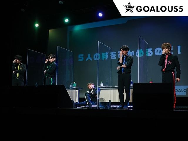 男性声優5人組グループ「GOALOUS5」がオンラインイベント「声福大作戦〜新作戦!虜にさせるのだ!〜」を実施! 生ライブや朗読劇を披露-3