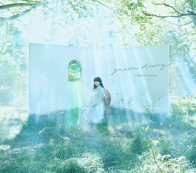 声優・歌手の中島愛さん、ニューアルバム「green diary」全曲クロスフェード公開! リード曲「GREEN DIARY」のMVも一部初公開-2