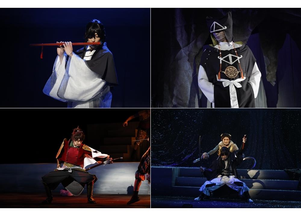 舞台「紅葉鬼」~童子奇譚~開幕! 舞台写真を大公開