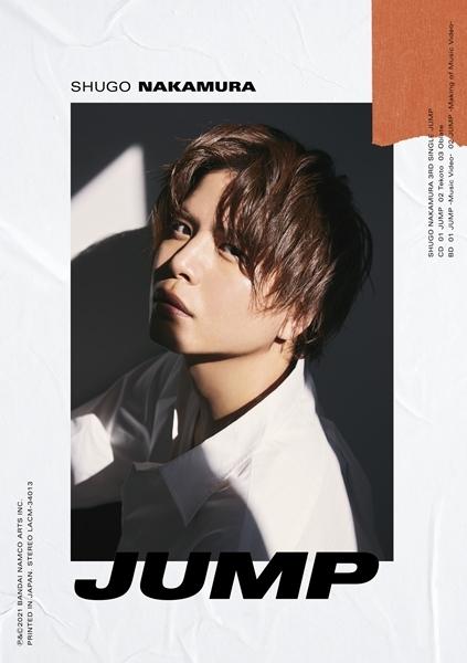 声優・仲村宗悟さんの3rdシングル「JUMP」(TVアニメ『スケートリーディング☆スターズ』ED主題歌)よりMV・アー写・ジャケ写・INDEXを一挙公開! コメントも到着-2