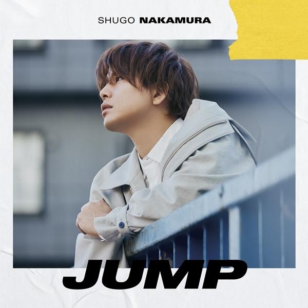 声優・仲村宗悟さんの3rdシングル「JUMP」(TVアニメ『スケートリーディング☆スターズ』ED主題歌)よりMV・アー写・ジャケ写・INDEXを一挙公開! コメントも到着-3
