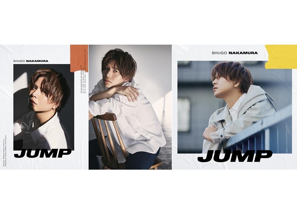 声優・仲村宗悟さんの3rdシングル「JUMP」よりMV・アー写・ジャケ写・INDEXを一挙公開!