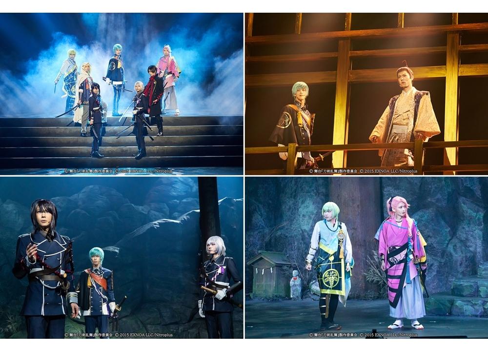 『刀ステ』最新作が開幕!本田礼生・前嶋曜らのコメントと舞台写真到着
