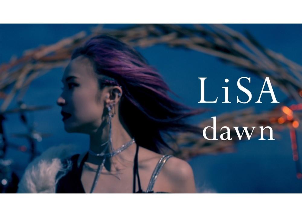 歌手・LiSAのニューシングル「dawn」MVがプレミア公開決定!