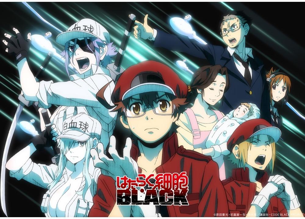 『はたらく細胞BLACK』1時間スペシャル放送が1月18日実施決定!