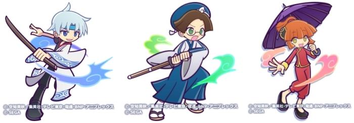 ▲こちらの「ぷよクエ」キャラクターも★7へのへんしんが可能!