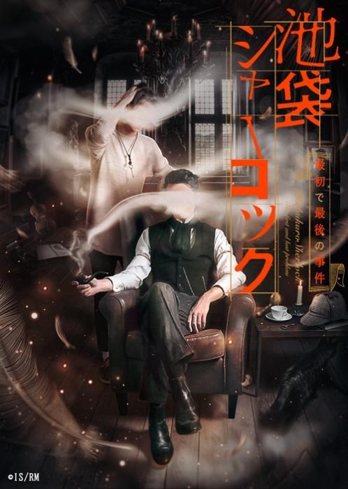 『魔術士オーフェンはぐれ旅』の感想&見どころ、レビュー募集(ネタバレあり)-2