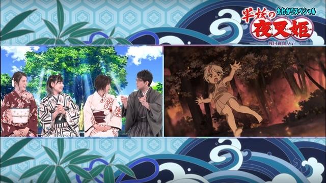 『半妖の夜叉姫』の感想&見どころ、レビュー募集(ネタバレあり)-7