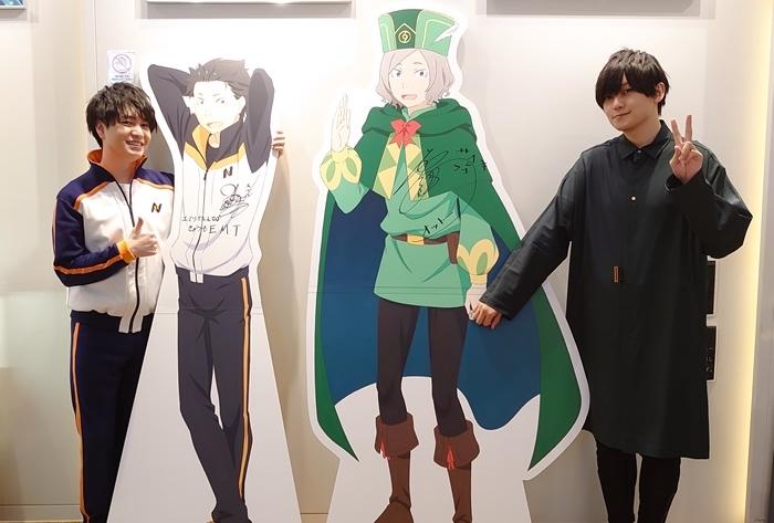 『リゼロ』がEJアニメシアターをジャック!小林裕介×天﨑滉平が見どころを紹介