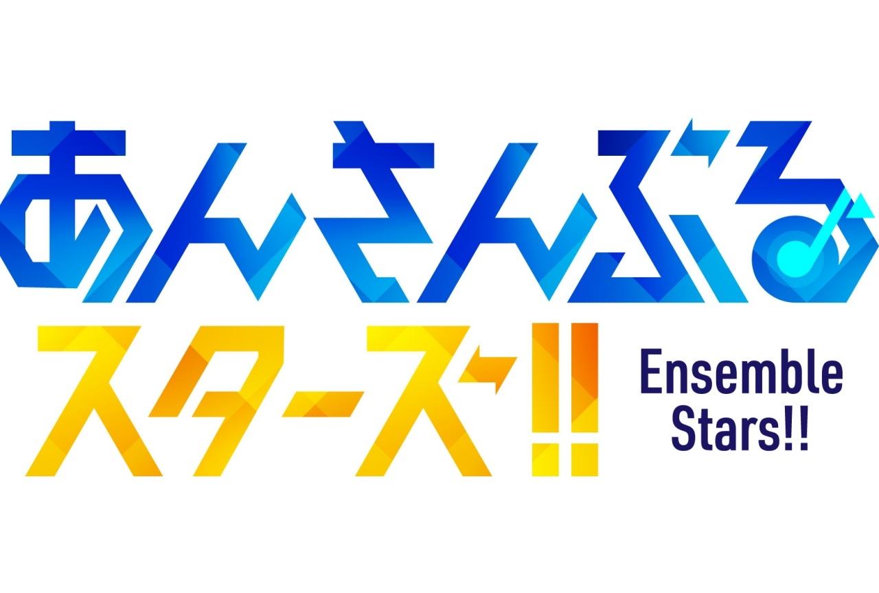 『あんさんぶるスターズ!!』シャッフルCDのジャケット&試聴動画公開