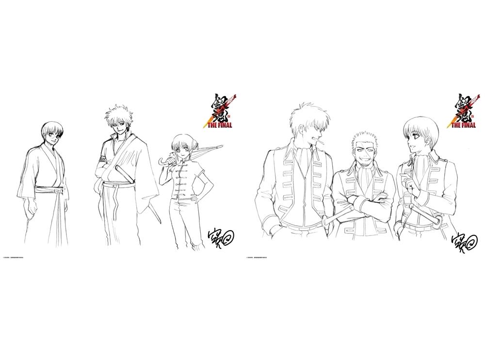アニメ映画『銀魂 THE FINAL』公開第二週目の入場者プレゼントが第六週目に再配布決定!