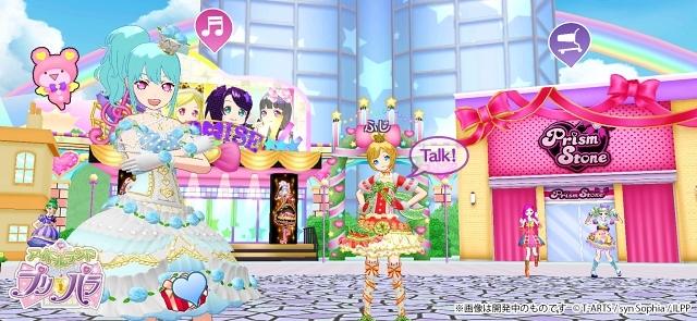 『アイドルランドプリパラ』のアプリ画面が一部公開! アプリと連動した完全新作アニメのキービジュアル第2弾&出演声優・伊達朱里沙さん、山下誠一郎さんのコメント公開-10