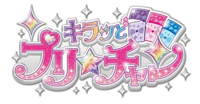 『アイドルランドプリパラ』のアプリ画面が一部公開! アプリと連動した完全新作アニメのキービジュアル第2弾&出演声優・伊達朱里沙さん、山下誠一郎さんのコメント公開-13