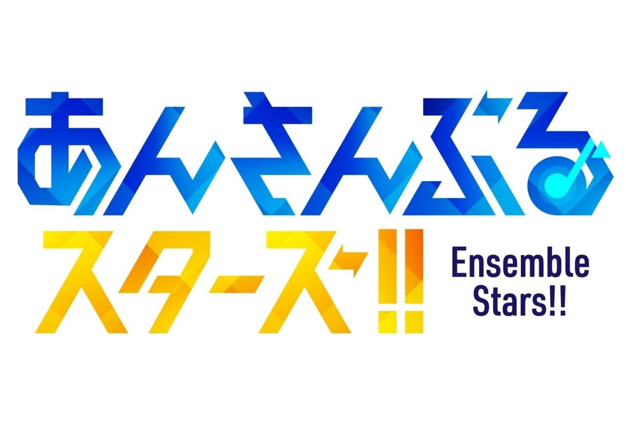 『あんスタ!!』ESアイドルソング season1 CD第11弾が3/10発売決定!