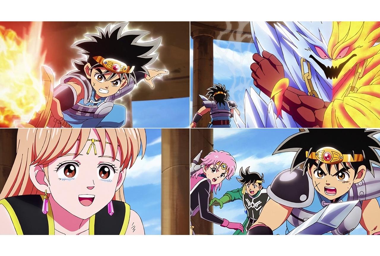 TVアニメ『ドラゴンクエスト ダイの大冒険』第15話先行カット・あらすじ公開