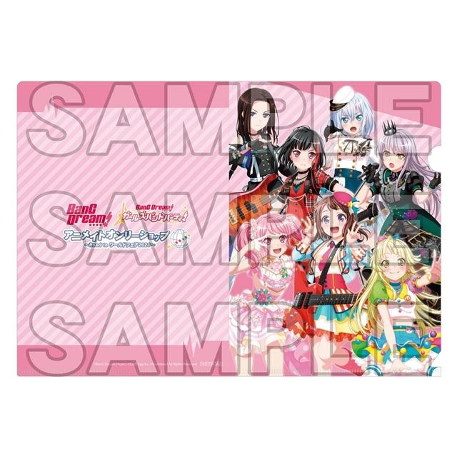 『BanG Dream!×アニメイトオンリーショップ ~Road to ワールドフェア2021~』1/16(土)より開催決定! 物販購入特典も公開-2