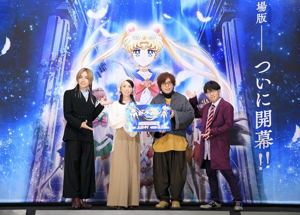 劇場版『美少女戦士セーラームーンEternal』アマゾン・トリオナイト公式レポ到着