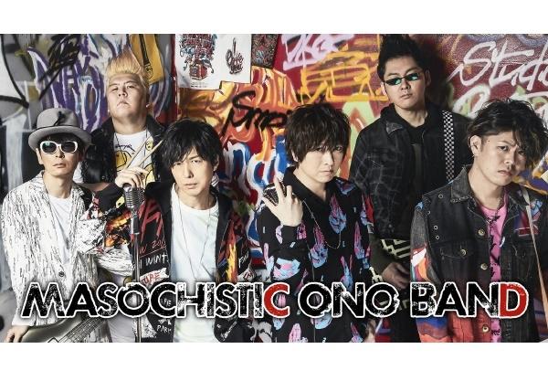 エアバンド「MOB」無観客無料トークライブ2020 BD&DVD化